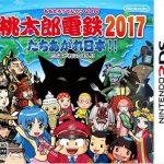Momotaro Dentetsu 2017 Tachiagare Nippon!! (JPN) 3DS ROM CIA