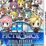 Pictlogica Final Fantasy (JPN) 3DS ROM CIA