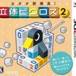 Katachi Shinhakken! Rittai Picross 2 (Picross 3D 2) (JPN) 3DS ROM