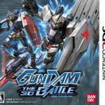 Gundam the 3D Battle (JPN) 3DS ROM CIA