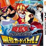 Yu-Gi-Oh! Saikyou Card Battle (JPN) 3DS ROM