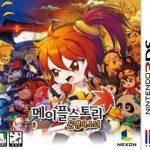 Maple Story Unmei no Shoujo (JPN) (Region-Free) 3DS ROM CIA
