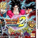 Dragon Ball Heroes Ultimate Mission 2 (JPN) (Region-Free) 3DS ROM CIA + Update 1.7