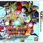 Dragon Ball Heroes Ultimate Mission (JPN) (Region-Free) 3DS ROM CIA