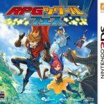 RPG Maker Fes (EUR) (Multi) 3DS ROM CIA + DLC
