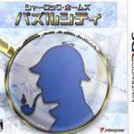 Sherlock Holmes – Puzzle City (JPN) 3DS ROM CIA