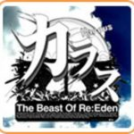 Karous – The Beast Of Re-Eden (USA) (eShop) 3DS ROM CIA