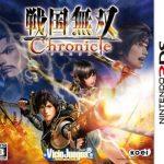 Samurai Warriors Chronicles (EUR) 3DS ROM CIA